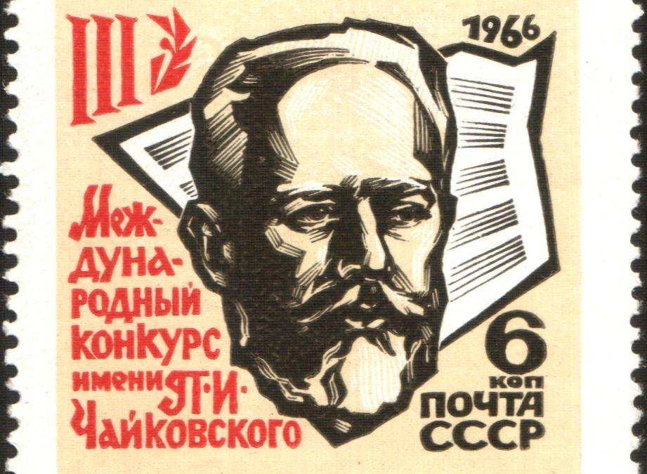 Conducting Tchaikovsky: Symphony n.5, 1st movement
